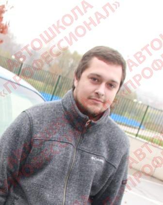 Азаров Павел Павлович